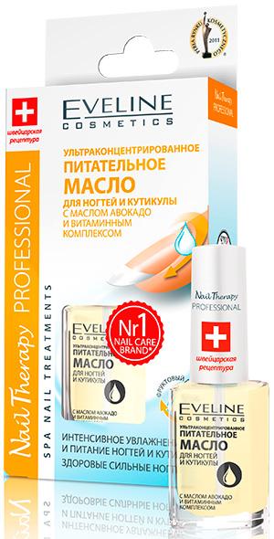 Лак для ногтей colour intense nail therapy кислородное восстановление 208 13мл